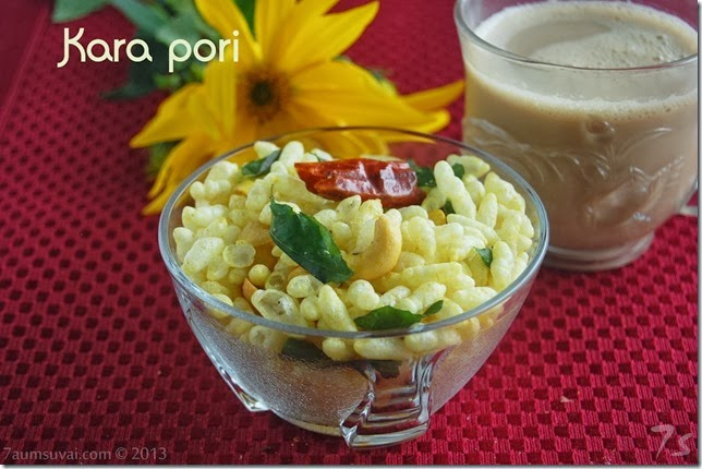Kara pori / Puffed rice mixture