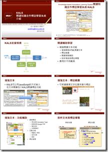 2014-08-03_005832