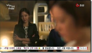 Bride.of.the.Century.E05.mp4_004216099_thumb[1]