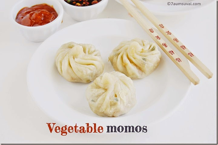 Vegetable momos pic 1 2