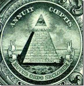 Piramide-inacabada