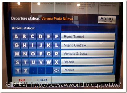 Italy-train-ticket-machine4