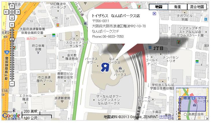 20121225_26.jpg