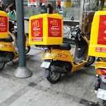 McDonalds delivery in Korea in Seoul, Seoul Special City, South Korea