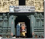 [temple entrance]