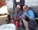 عبدالله البقعي