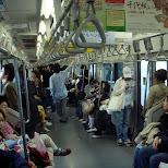 subway in shinjuku in Shinjuku, Tokyo, Japan