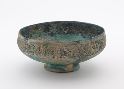 Bowl | Origin:  Iran | Period: early 13th century  Saljuq period | Details:  Not Available | Type: Stone-paste decorated with glaze | Size: H: 8.3  W: 18.7  cm | Museum Code: F1914.52 | Photograph and description taken from Freer and the Sackler (Smithsonian) Museums.