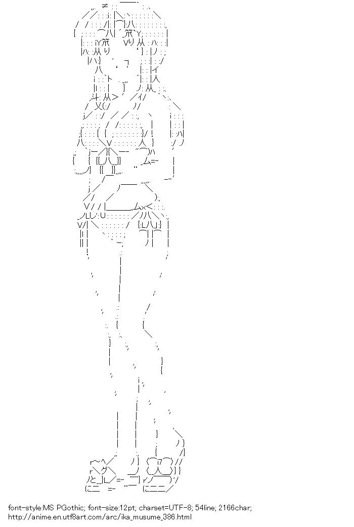 Ika Musume,Furukawa Keiko,Bathing suit