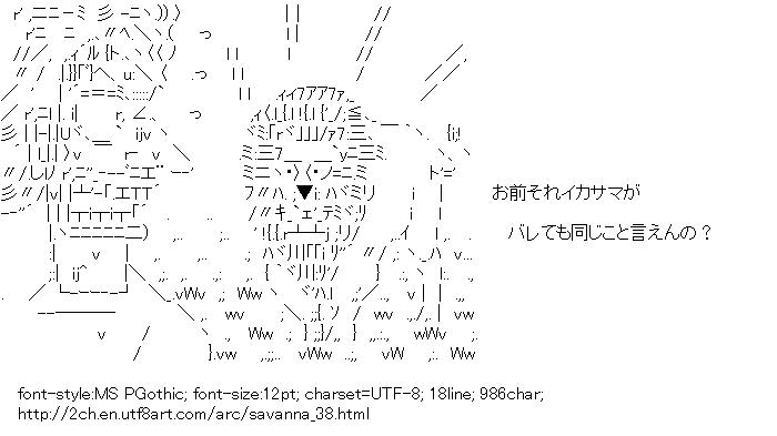 Savanna,Kaiji