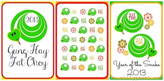Year of the Snake Printable Red Envelopes - The Silly Pearl