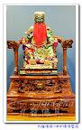 一尺三范府王爺+精緻雕刻龍椅=總高度兩尺(漂亮精緻的原木神明專用龍椅)