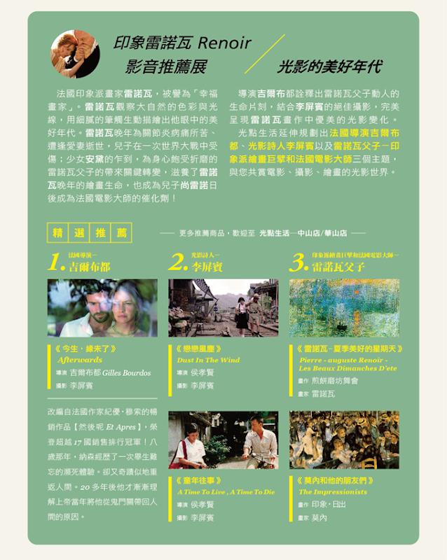 5月-2電子報(3)