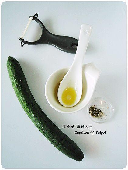 小黃瓜cucucmber