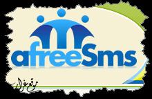 aFreeSMS