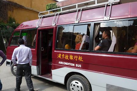 Autobuz turistic Nepal