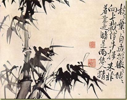 Bambus by Xu Wei