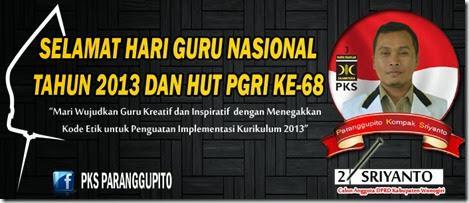 Banner PKS  Hari Guru