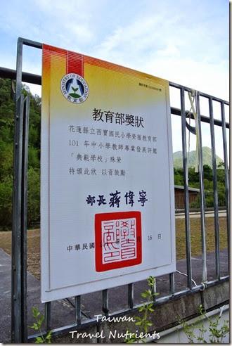 花蓮太魯閣森林小學西寶國小 (55)