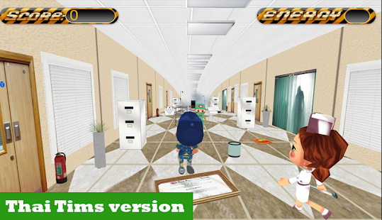 Hospital Run - screenshot