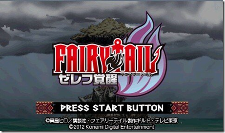 Download Fairy Tail Zelef Kakusei JPN PSP Games