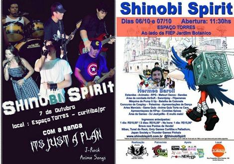 PR - Shinobi Spirit