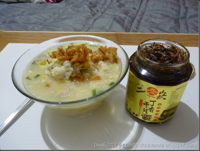 二崁干貝醬