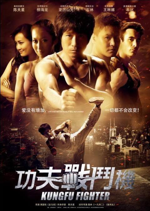 Chiến Binh Quyền Vương - Kungfu Fighter (2014)