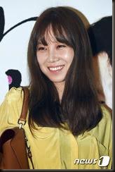 공효진, 미소가 아름다운 그녀~