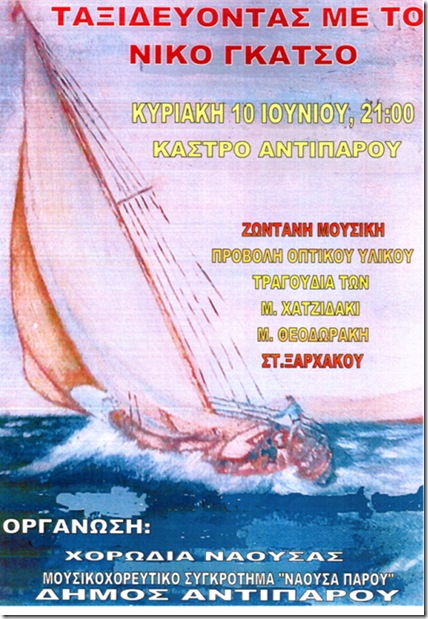 Scan06072012_113133 (Large)