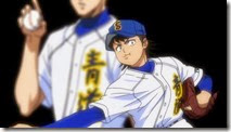 Diamond no Ace - 33 -11