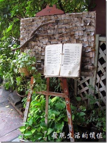 台南洋蔥咖哩工房門口的菜單與招牌。