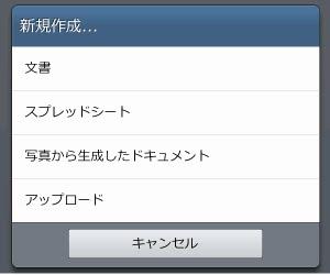 Google_Drive_sele1.jpg