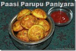 Paasi Parupu Paniyaram