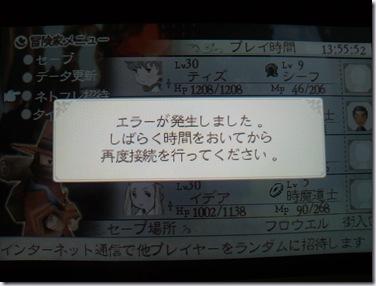 bd_error