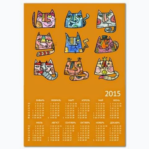 календарь с котами