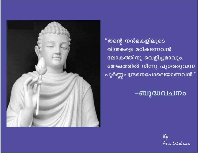 Buddhist Quotes On Happiness 2 Quotes Links