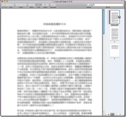 Vírus para Mac OS X abre arquivo PDF em chinês