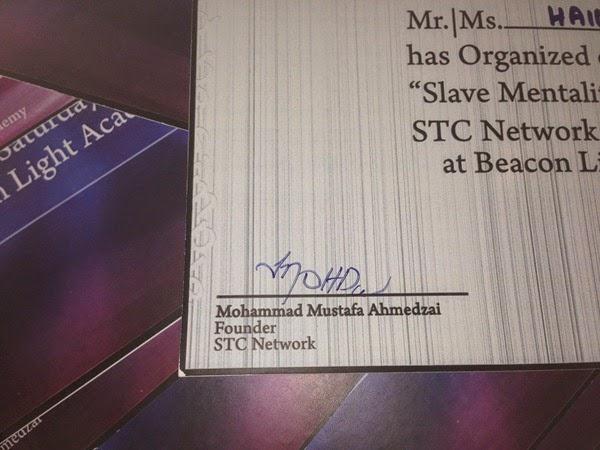 Mohammad's signature