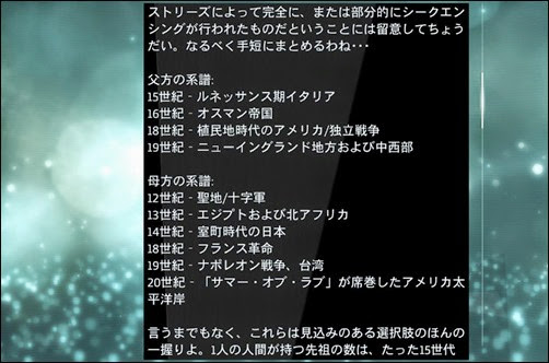 Assassin's Creed® IV Black Flag™2014-4-24-2-24-39