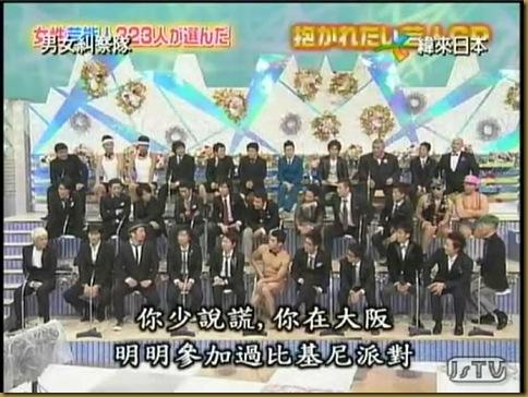 男女糾察隊-2008-01-21-小林劍道片段.avi_20110828_125543