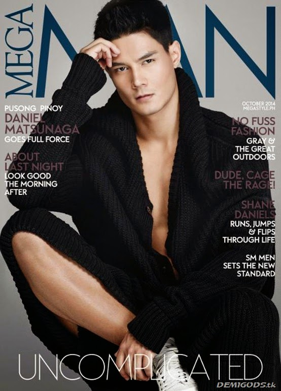 Daniel Matsunaga Mega Man Magazine October 2014