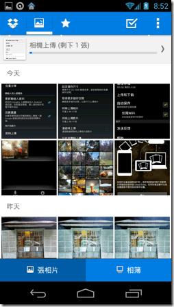 mobile photo sync-09