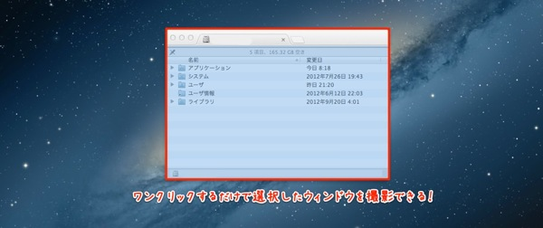 3mac app graphics design screenshotmenu