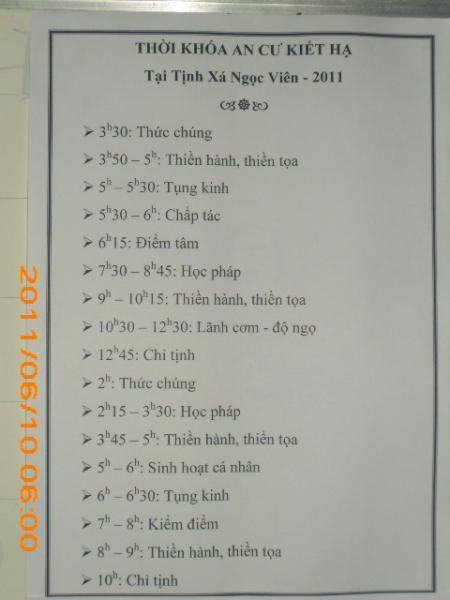 HPIM4075.JPG