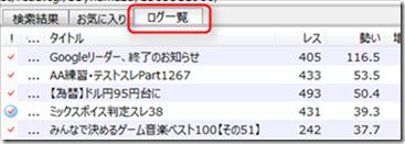2013-03-17_20h38_40