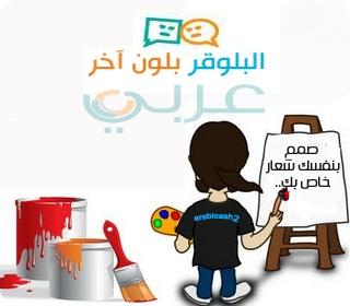 تصميم شعار مجاني