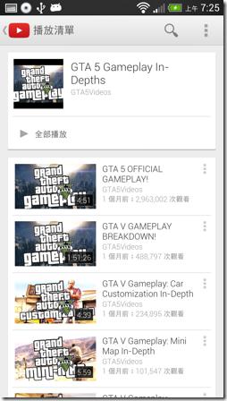 youtube 5-06