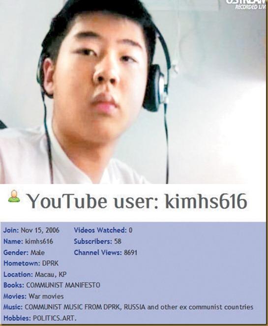 2011100300544