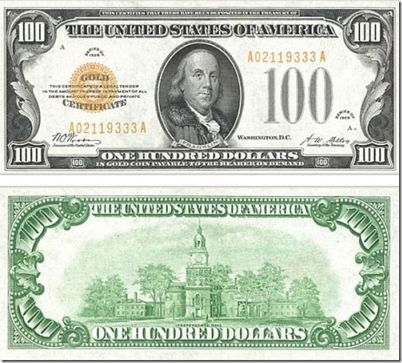 100-dollar-bill-7
